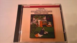 マーラー作曲 交響曲全集 ハイティンク指揮 ベルリンフィル