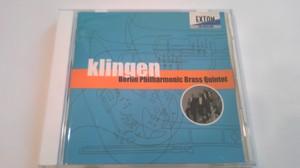 ベルリンフィル・金管五重奏『Klingen』