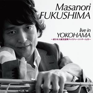 Masa Live in Yokohama ~Nessum Dorma 誰も寝てはならぬ 歌劇「トューランドット」より~