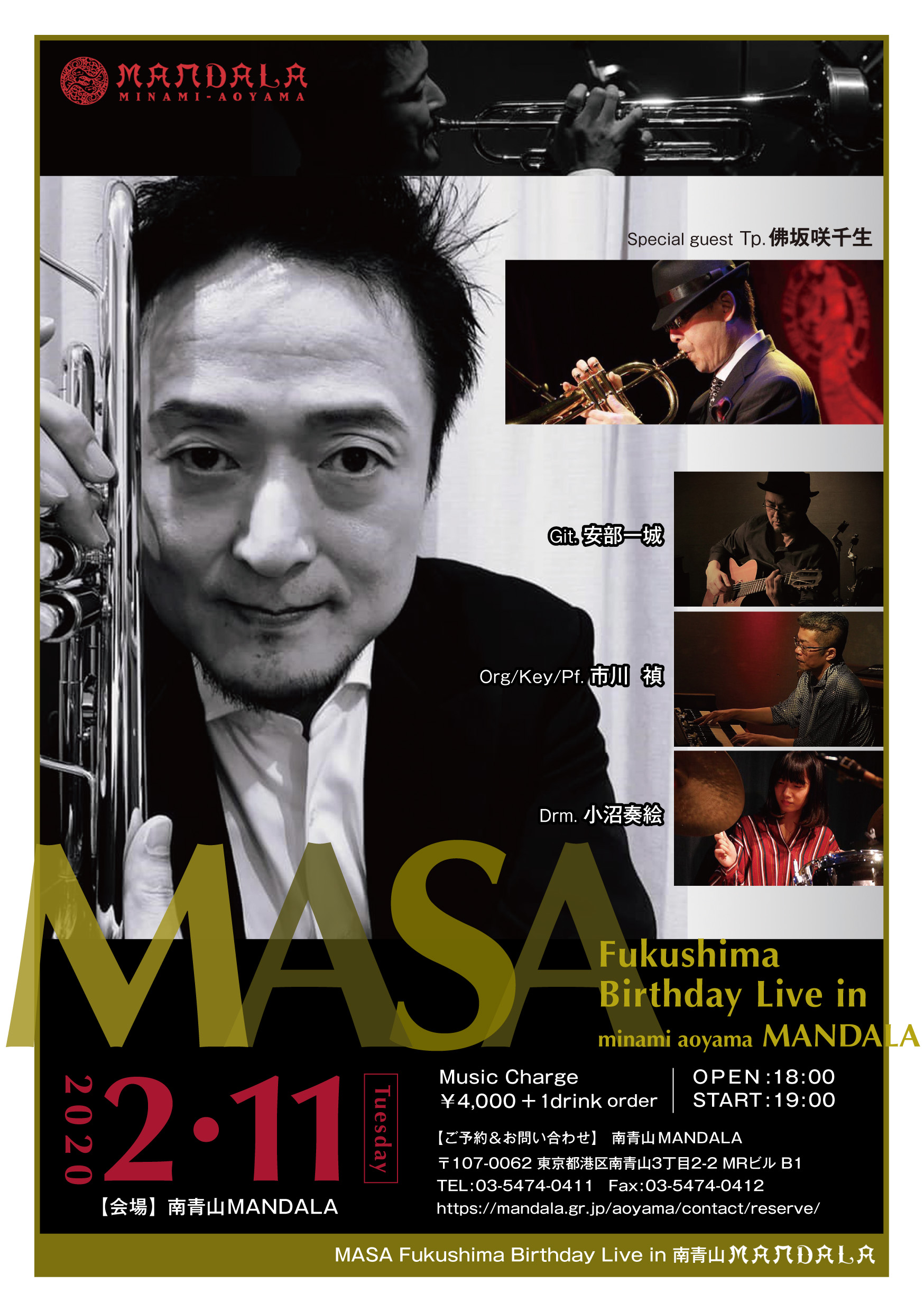 MASA Birthday live2020/02/11 in 南青山mandala