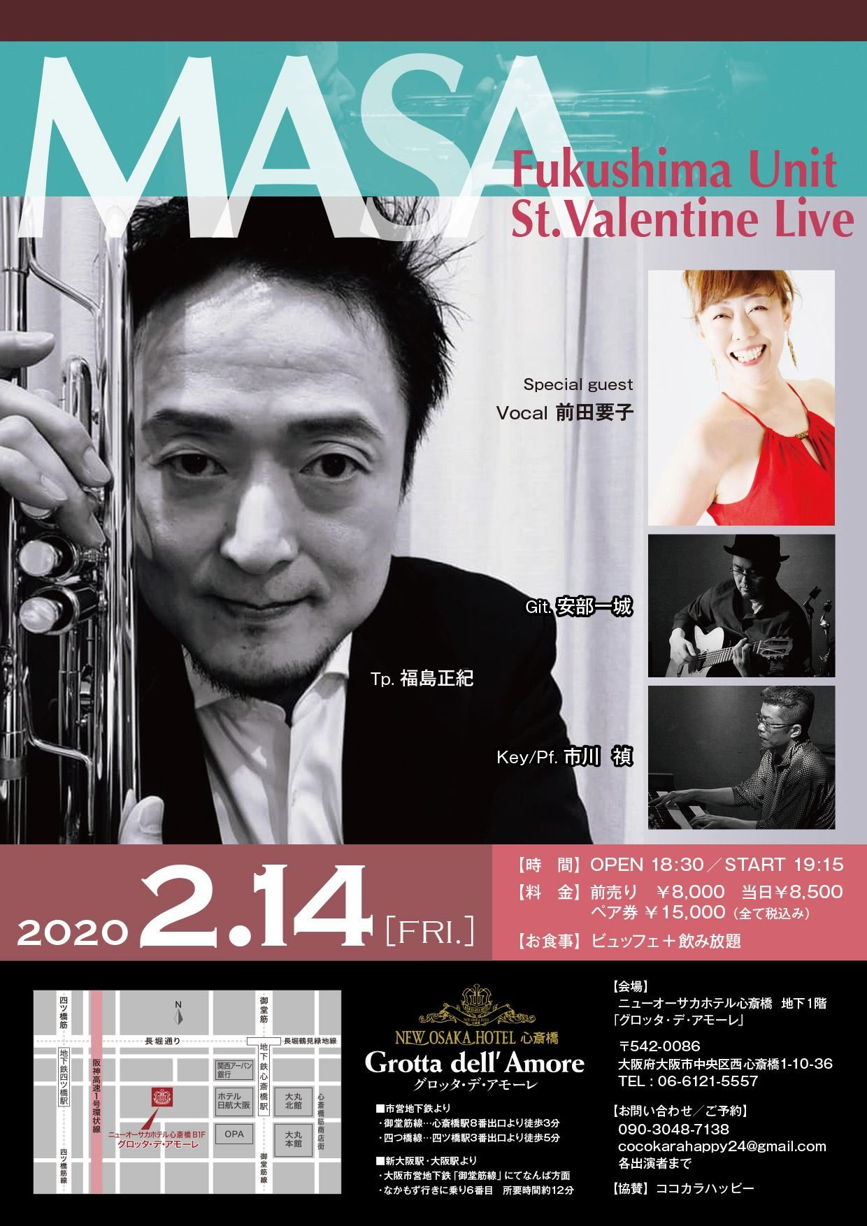 MASA Fukushima Unit St.Valentine Live in OSAKA